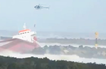Air/Sea Rescue from Breaking Ship