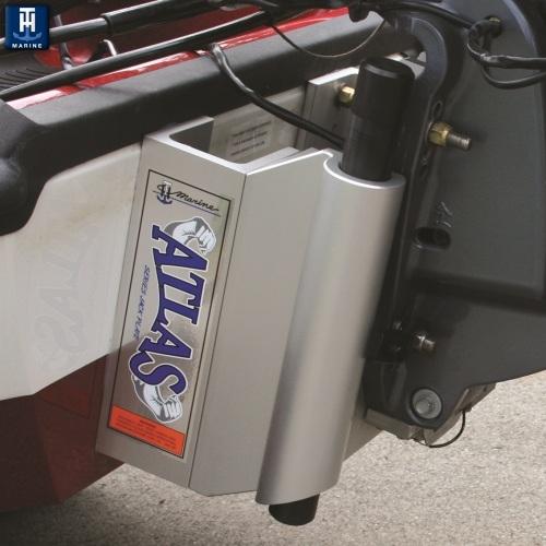 T-H Marine ATLAS Hydraulic jack plate. A $1500 -$2000 retail value