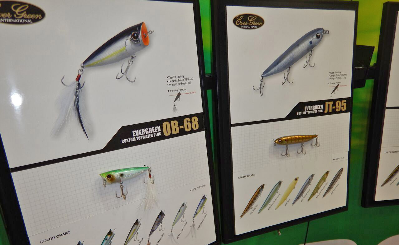 Evergreen Lures