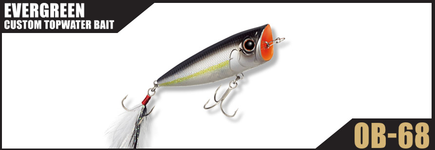 Evergreen Lures designed with sharp edge